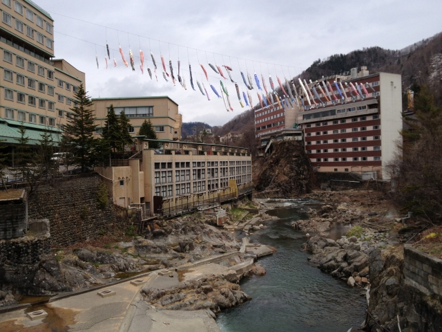 定山渓温泉150周年記念