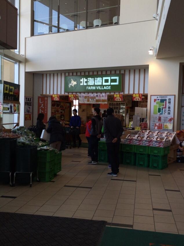北海道ロコ