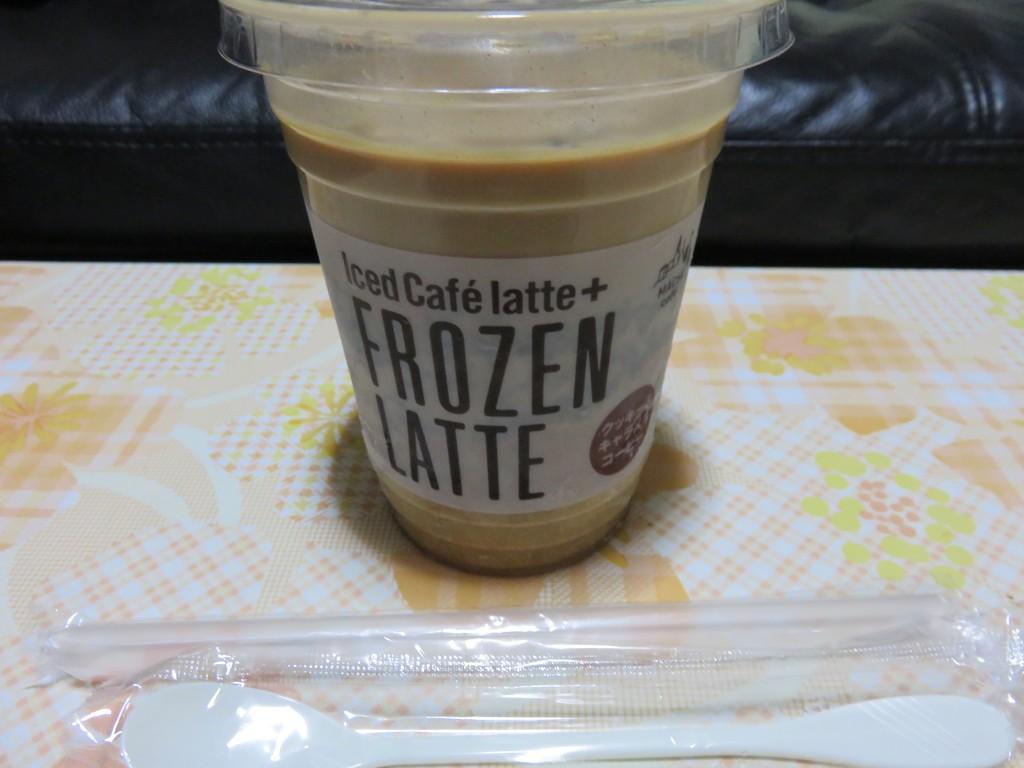 アイスカフェラテ+