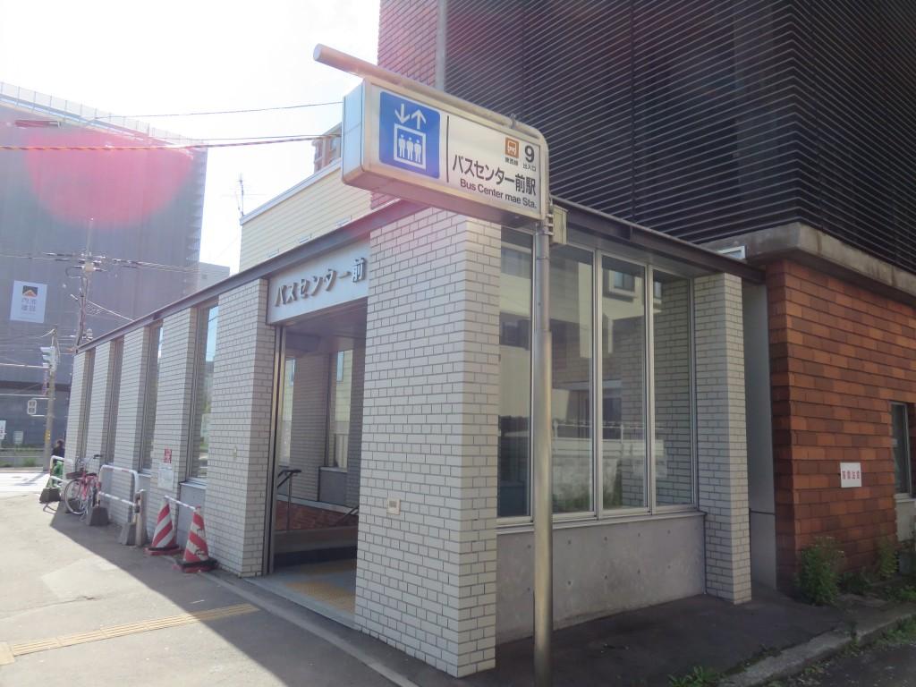バスセンター前駅