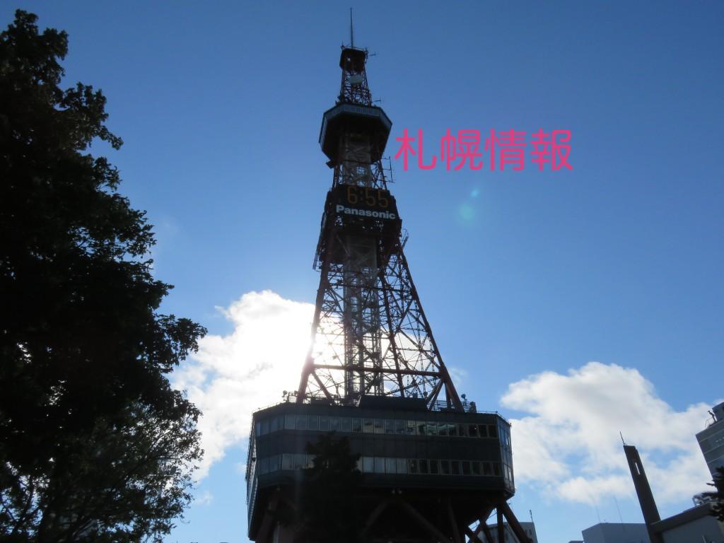 知る人ぞ知る、モンスト物産展が札幌にもやってくる!