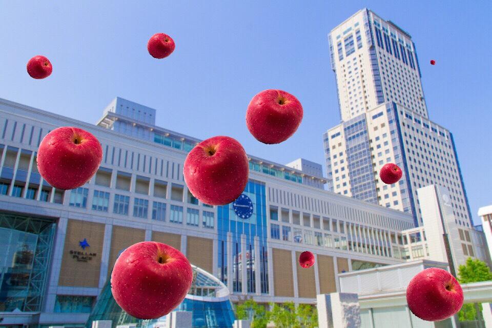 札幌駅-リンゴ