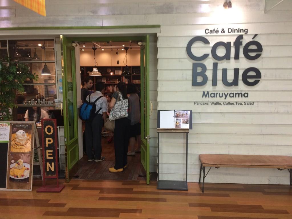 Cafe Blue円山店限定のしろくまパンケーキ食べてきました