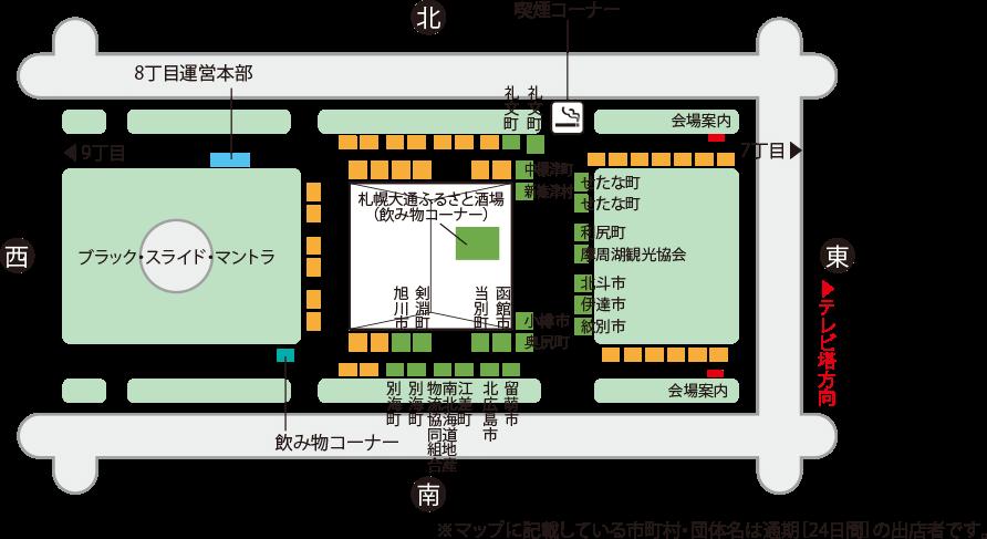8丁目会場のマップ