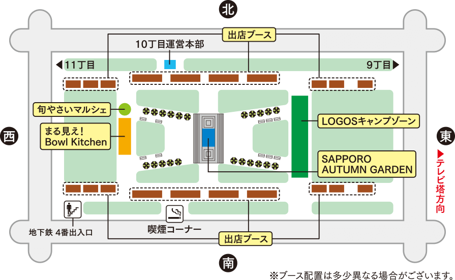 10丁目会場のマップ