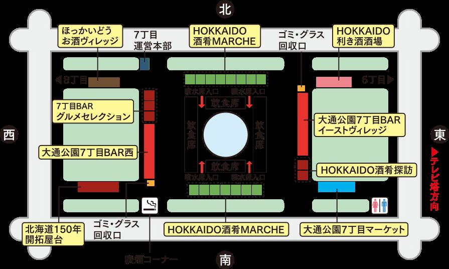 7丁目会場のマップ