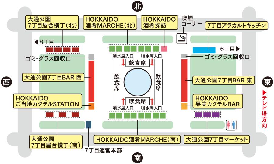 オータムフェスト7丁目会場のマップ