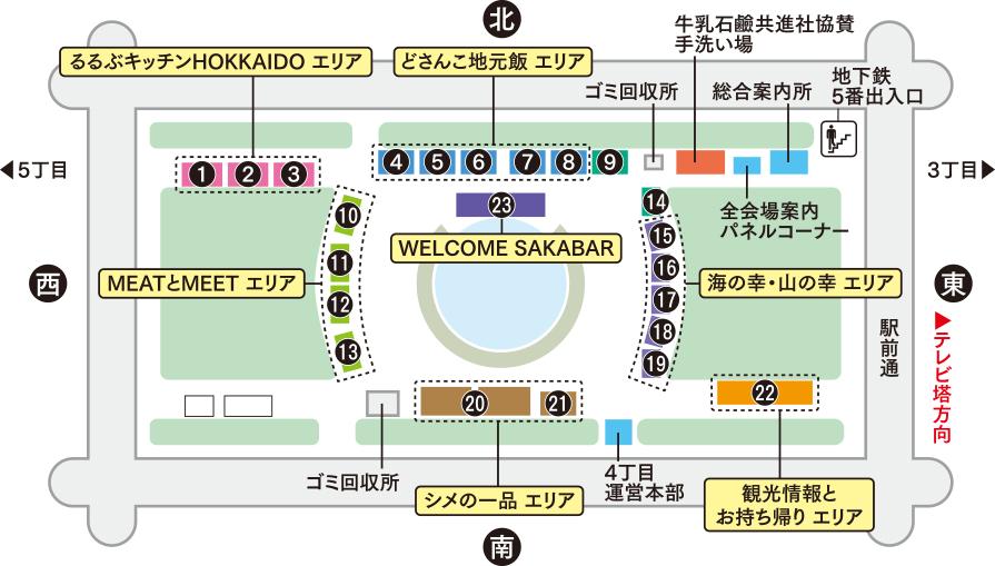 4丁目会場のマップ