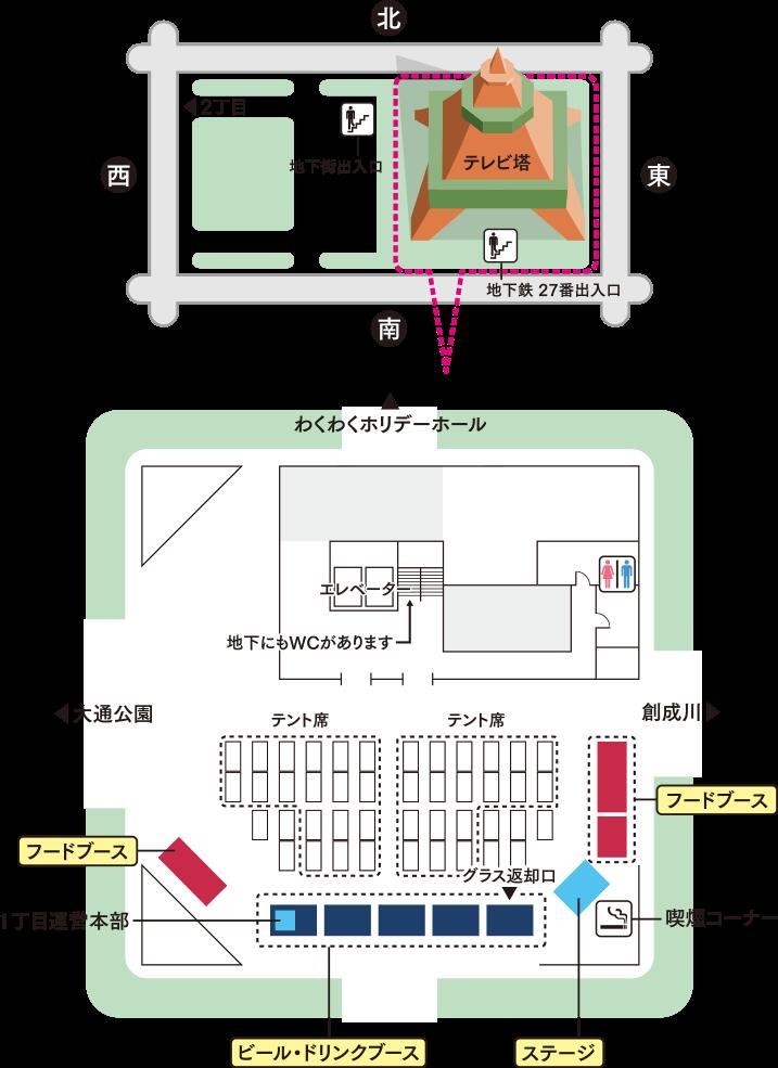 1丁目会場のマップ