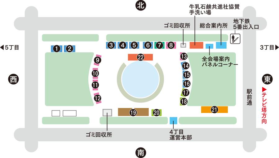 オータムフェスト4丁目会場のマップ