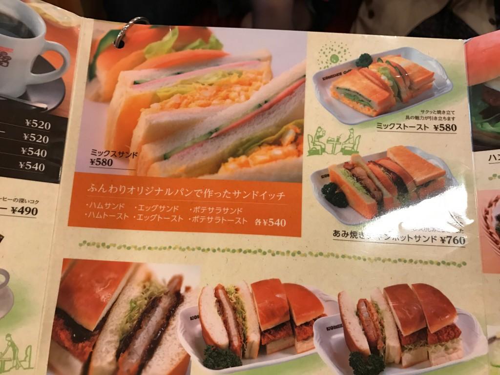 コメダ札幌東5条店のメニュー4