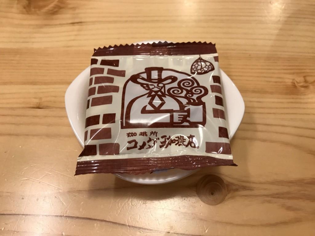 コメダ珈琲の豆菓子