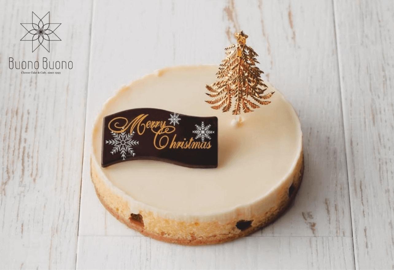 大丸札幌のクリスマスケーキ 2020-Xmasサワーチーズケーキ