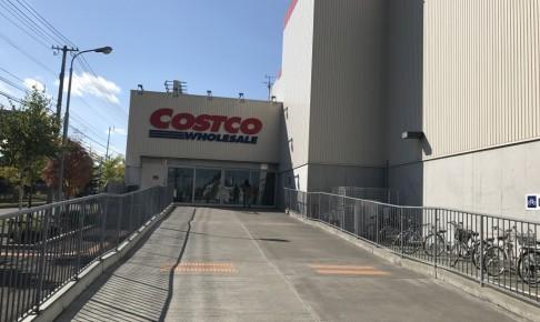 コストコの入り口