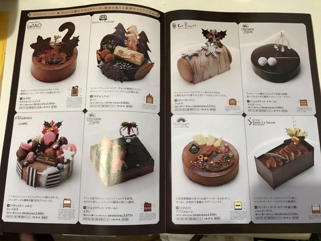 大丸クリスマスケーキ2017_カタログ3