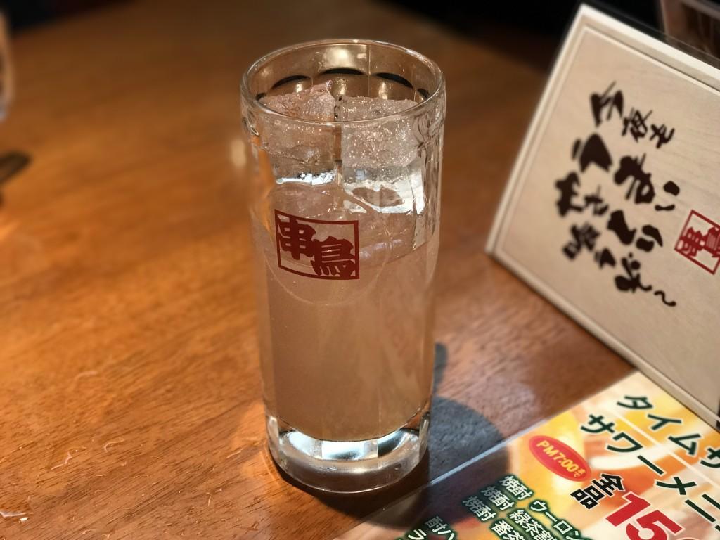 柚子蜜サワー