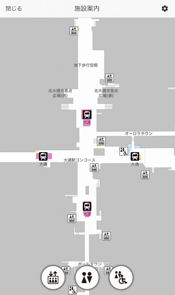 さつチカ 地下歩行空間の地図