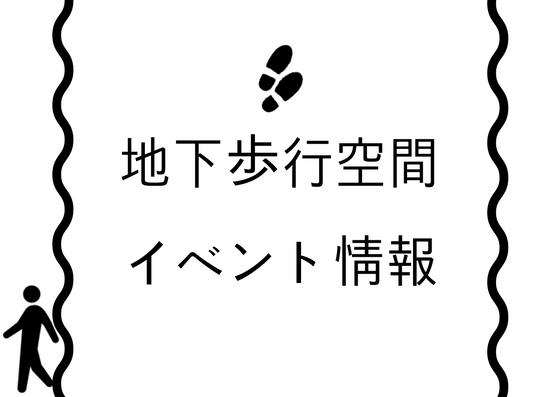 【3/23】新発売ボディソープのサンプル手渡し無料サンプリング