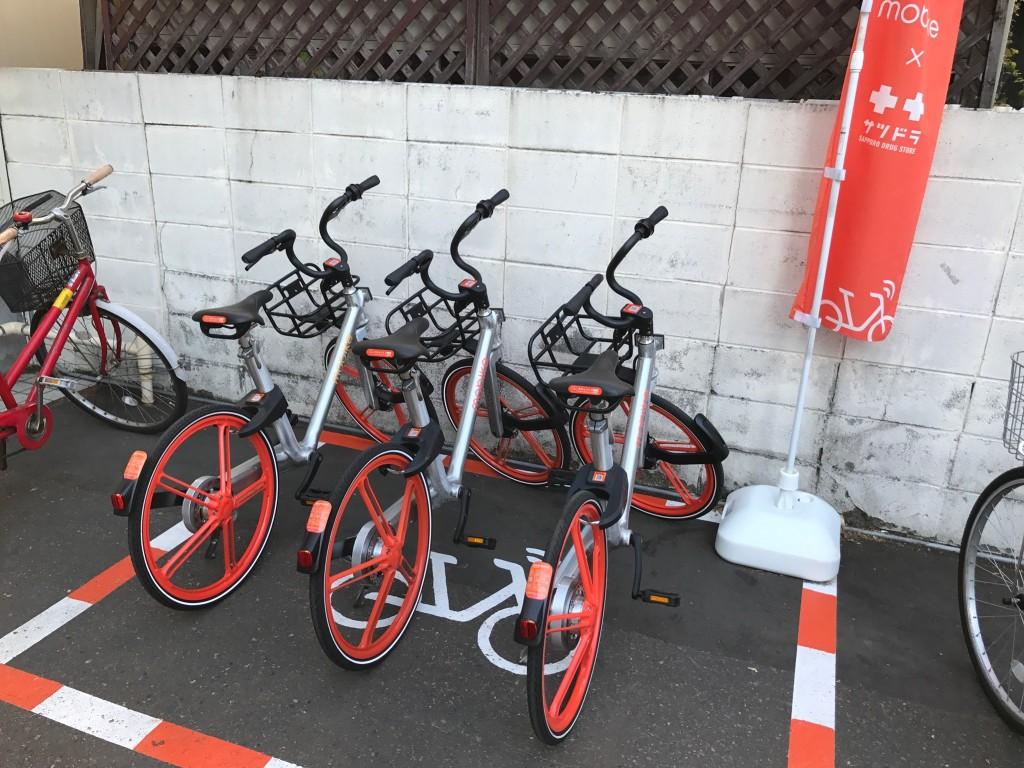 乗り捨て問題も解決!札幌の自転車シェアサービス『モバイク』