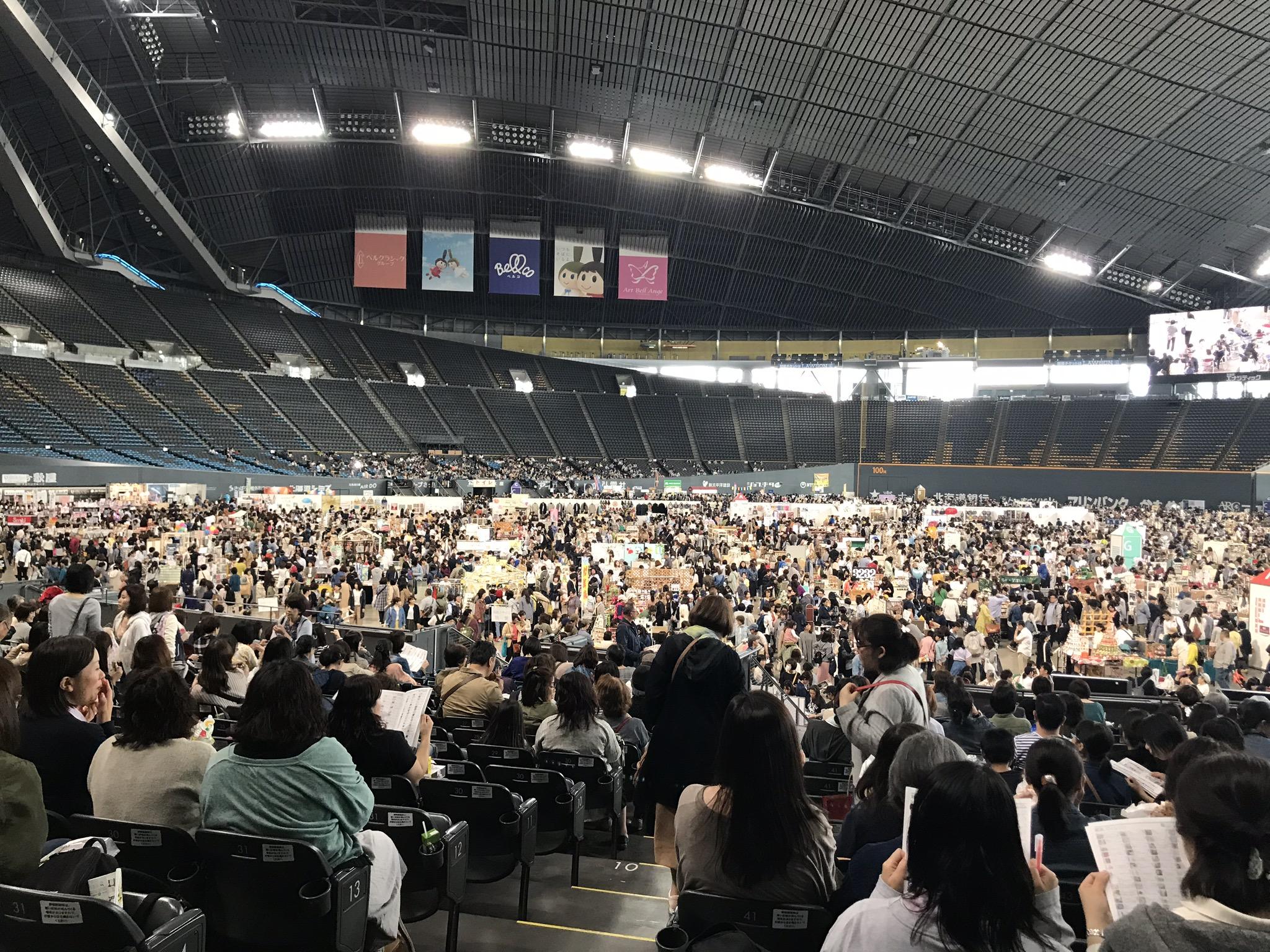 札幌ドーム満杯になる人たち