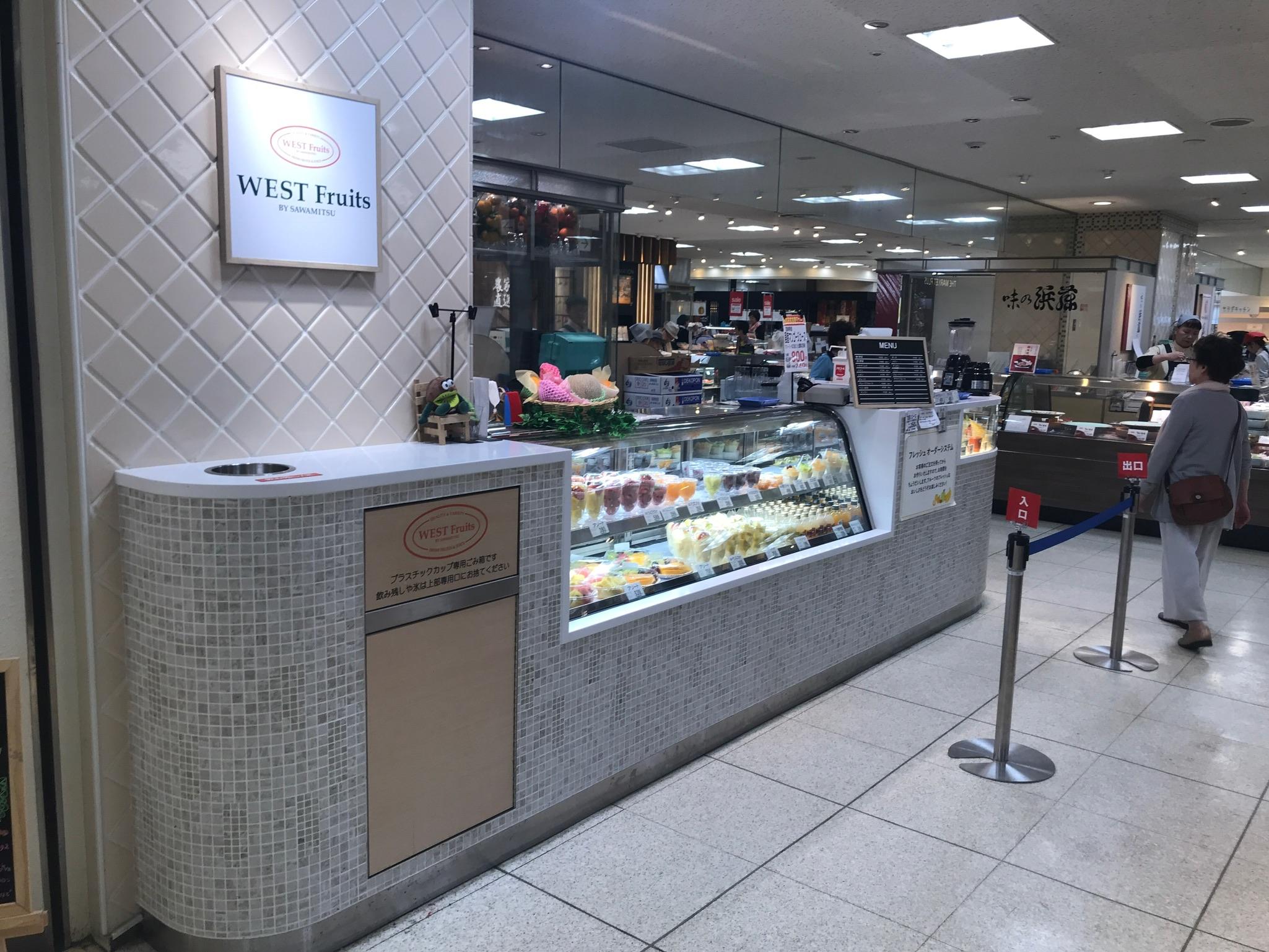 東急百貨店にあるウエストフルーツジューススタンド