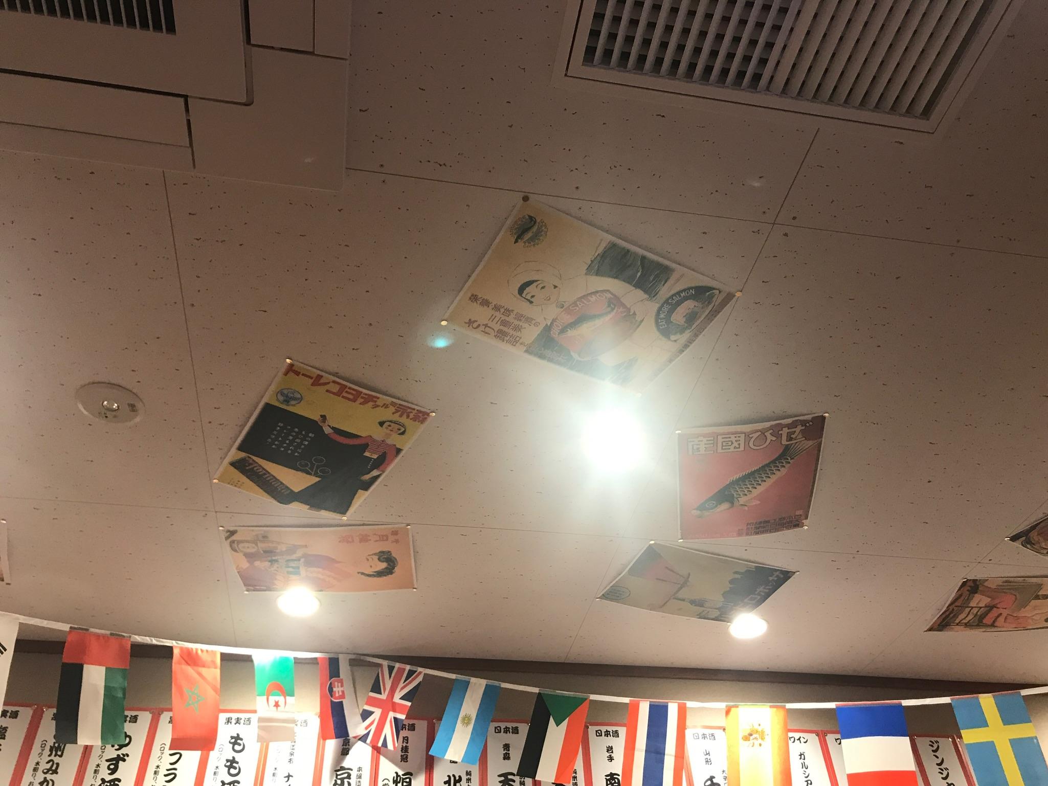 天井に貼られているポスター
