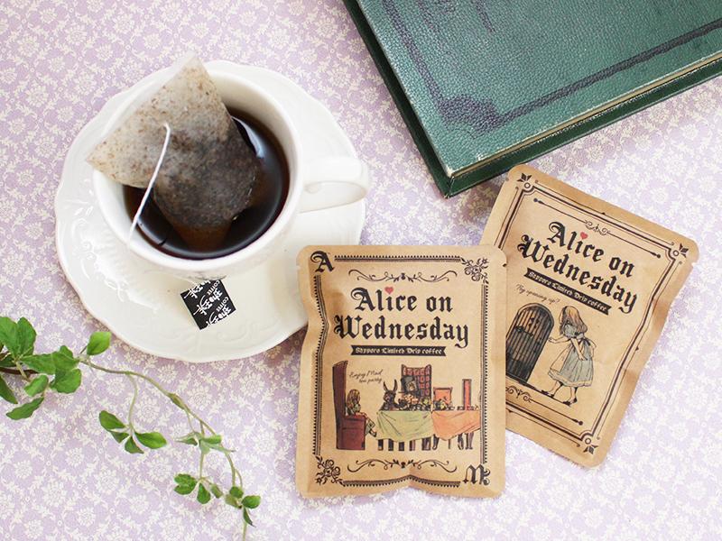 ドリップレギュラーコーヒー