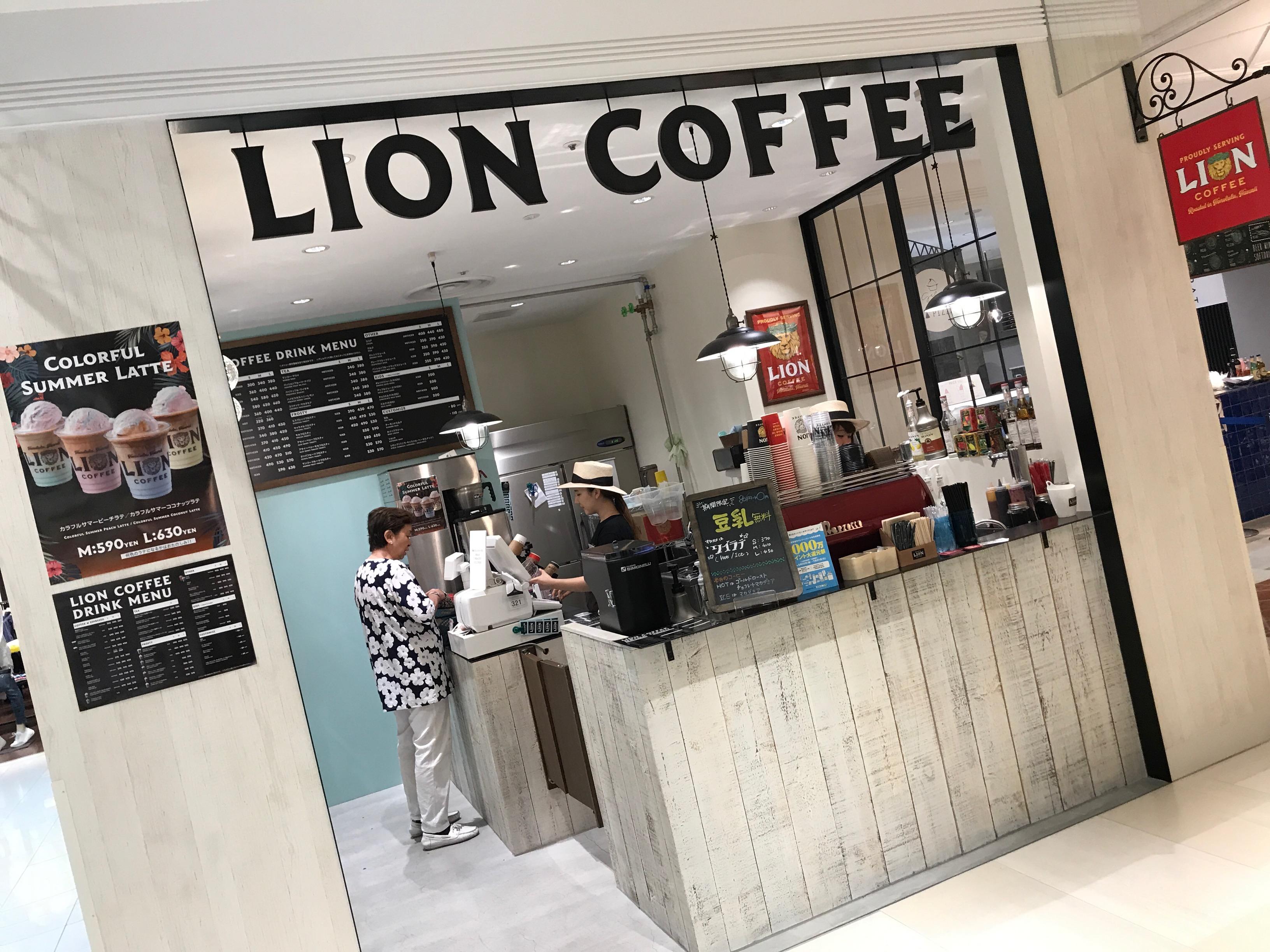 キキヨコチョにあるライオンコーヒー
