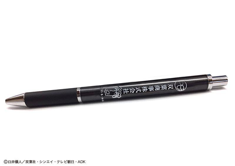 野原ひろしのボールペン
