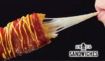 山猫バル サンドウィッチーズのチーズハットグ