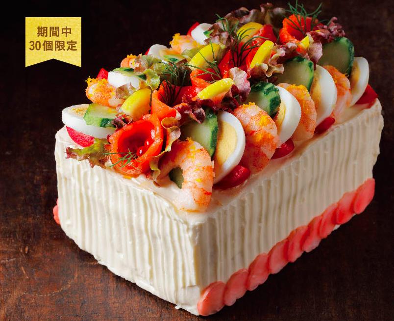 札幌東武ホテルのクリスマスケーキ