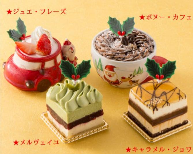 コートドールのクリスマスケーキ
