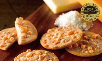 北海道焼チーズ推進協議会の北海道焼きチーズ