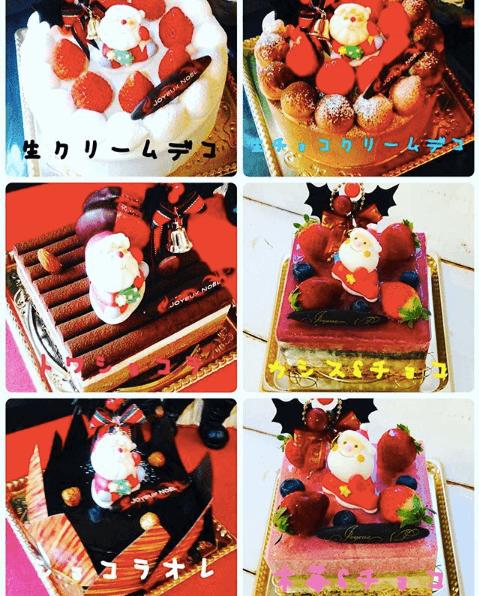 レ・リシェスのクリスマスケーキ2019