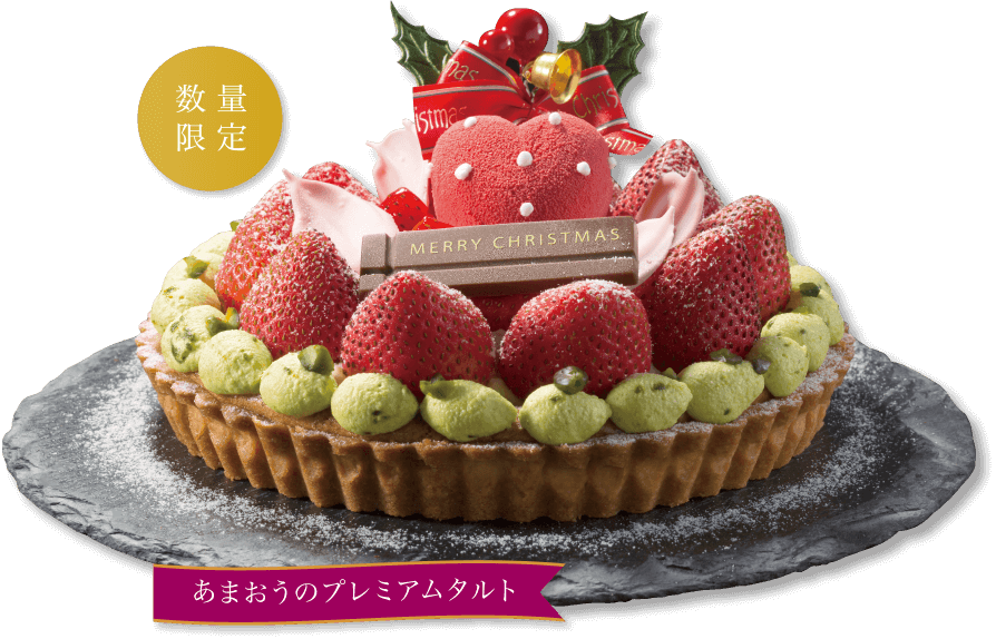 ANAクラウンプラザホテル札幌のクリスマスケーキ 2019
