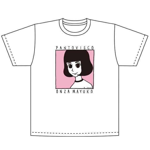 恩座マユコのTシャツ