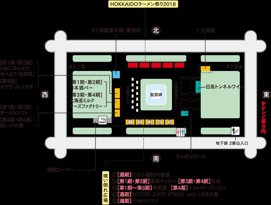 5丁目会場のマップ