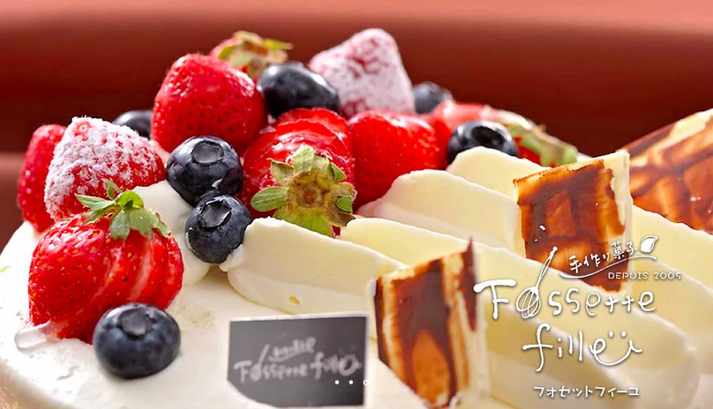 【2019年4月】東区で人気の洋菓子店『フォセットフィーユ』が北区麻生に新店をオープン!