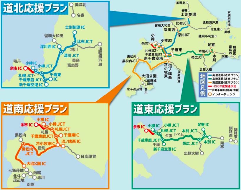 北海道観光応援パスの対象エリアの地図