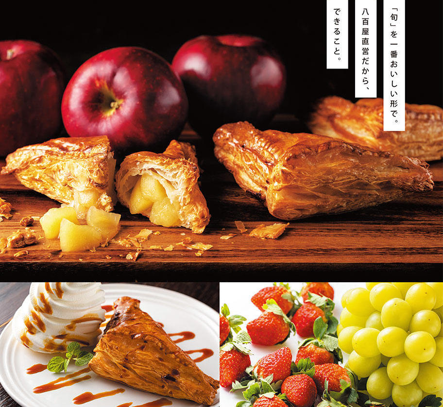 【12/1】アップルパイとパフェのお店、Apple Works(アップル ワークス)が大通ビッセにオープン!