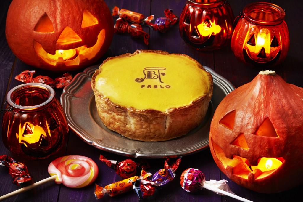 【10/19~31】パブロでかぼちゃとチーズのコラボ、パンプキンチーズタルトが発売!