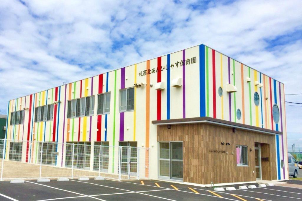 北海道最大規模保育園『札苗北あんびしゃす保育園』が11月開園予定。市内6箇所も順次開園予定