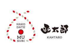 Hakodate Omusubi 函太郎