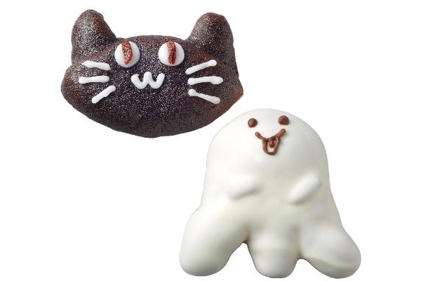 アンデルセンの黒猫チョコクリームパン・おばけクリームパン