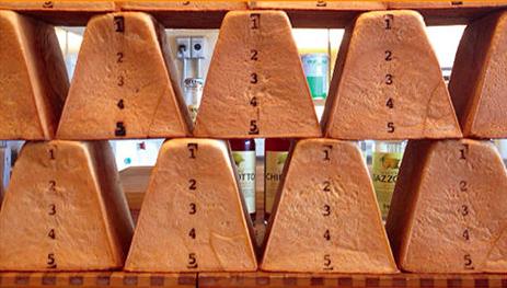 キキヨコチョにとびばこパンを販売する『パンドサンジュ』が期間限定で出店!