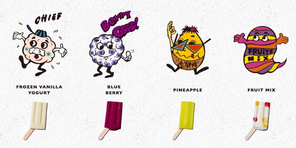 アイスタッシュのアイスキャンディー(フローズンバニラヨーグルト・ブルーベリー・パイナップル・フルーツミックス)