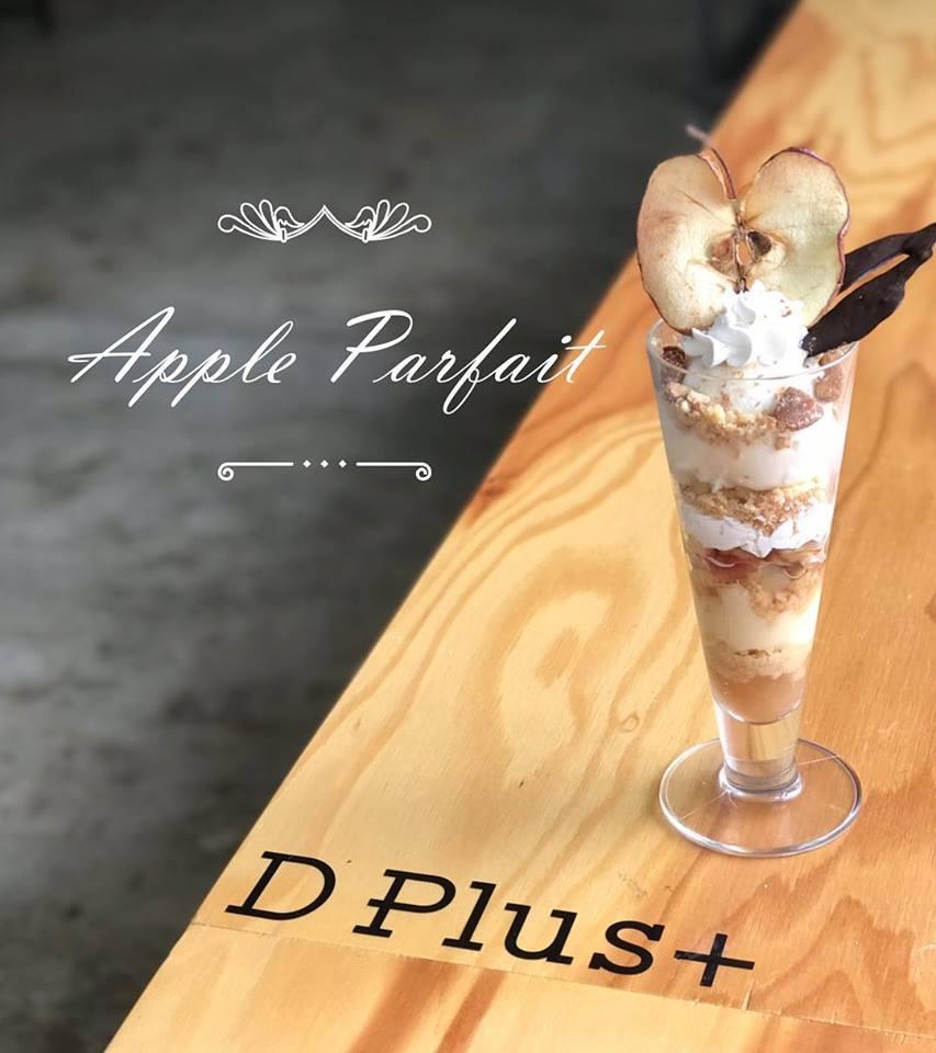 cafe D Plus+の新作りんごのパフェ