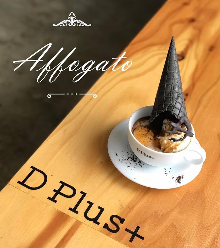cafe D Plus+の新作アフォガード