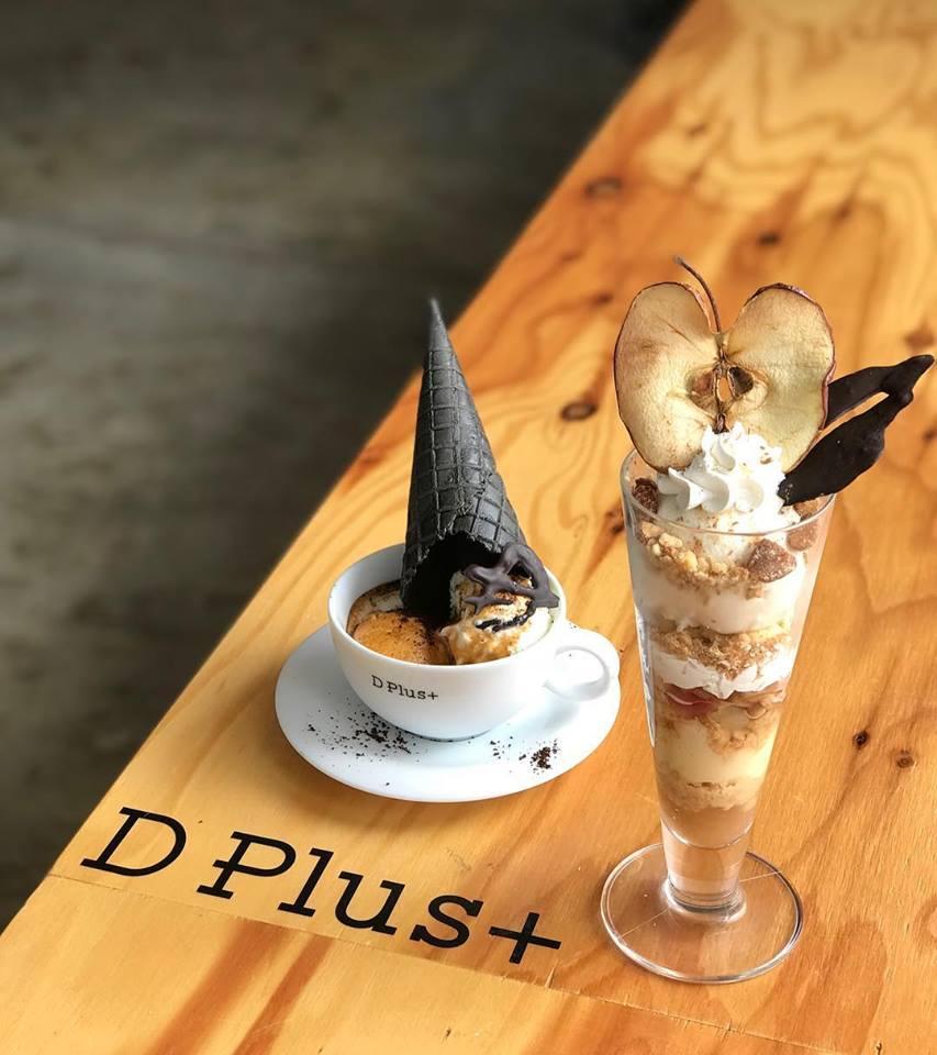 【11/17】cafe Dplus+でりんごを使った新作パフェとエスプレッソのアフォガードを発売!