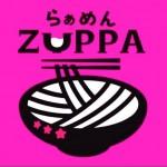 【12月上旬】東区にらぁめんZUPPAがオープンっ!朝ラーも提供するのか!?